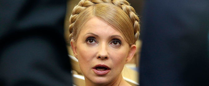 File photo of Ukrainian Prime Minister Yulia Tymoshenko speaking during a session of the Higher Administrative Court in central Kiev