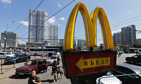 a McDonald's branch in Moscow