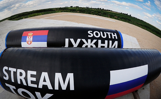OAO Gazprom Pipes At Serbia's Halted South Stream Pipeline